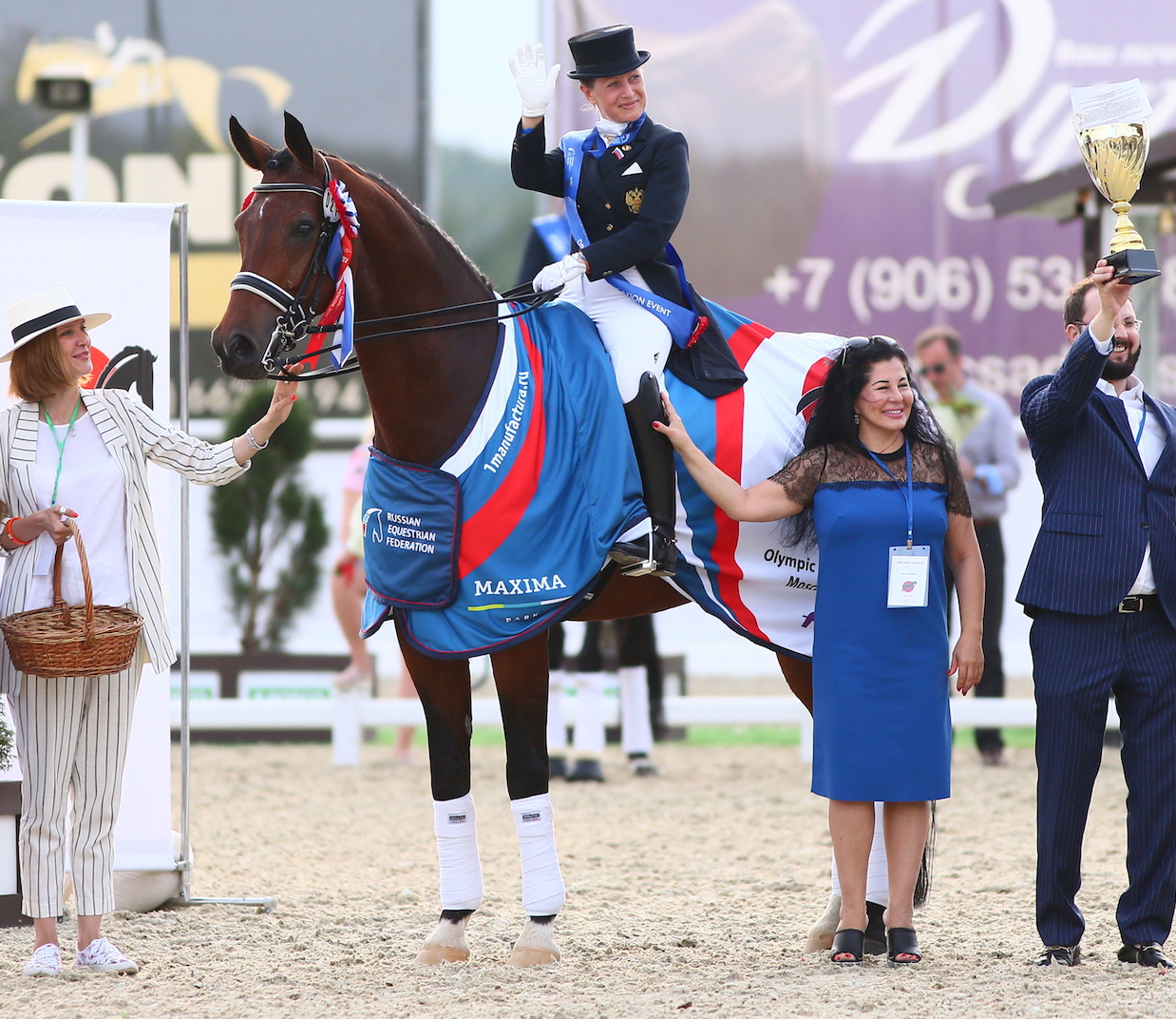 Russia To Welcome The 2019 Fei Awards